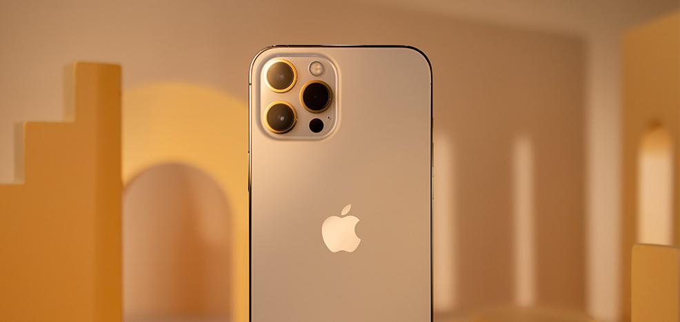 conoce-caracteristicas-iphone-12-pro
