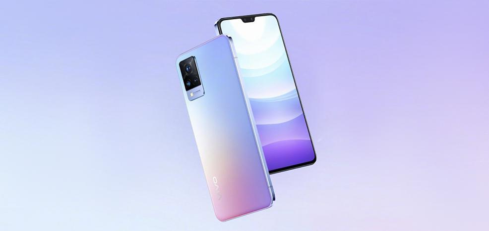 Conoce las características de Vivo S9
