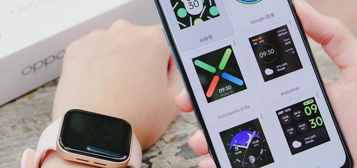 diferencias smartwatch smartband cuy