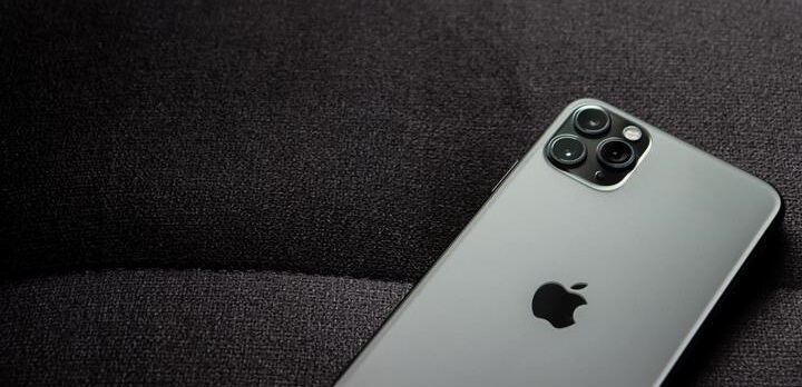 novedades iphone 13 cuy movil